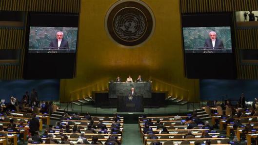 Iran Foreign Minister Mohammad Javad Zarif-3