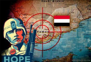 Yemen has not been drawn into the vortex, for opposing a puppet government