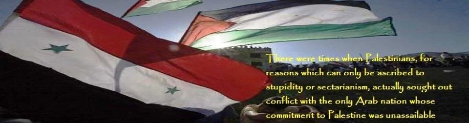 palestinians_syria-990x260-1