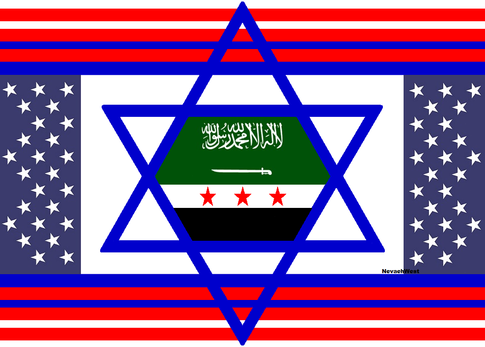 "This should be the ""Official Flag"" of ALL illegitimate forces against the government of Syria and the Syrian people ..."