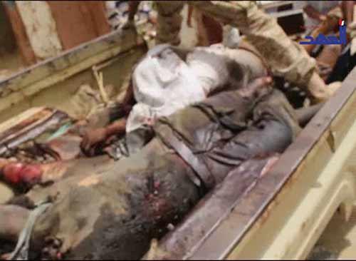 yemen-martyrs-1