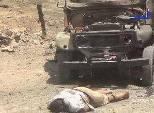 yemen-martyrs-4