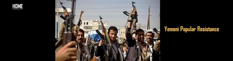 Yemen-patriots-990x260-H-3
