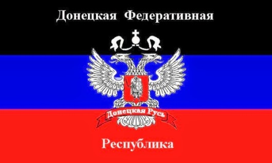 WE SUPPORT NOVOROSSJA