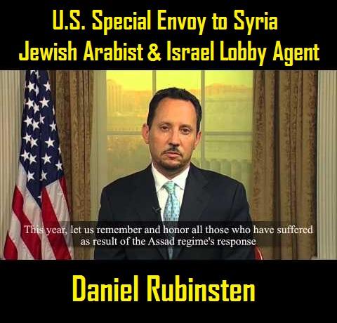 daniel-rubinstein-mossad-agent