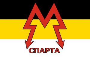 Flag_of_the_Sparta_Battalion