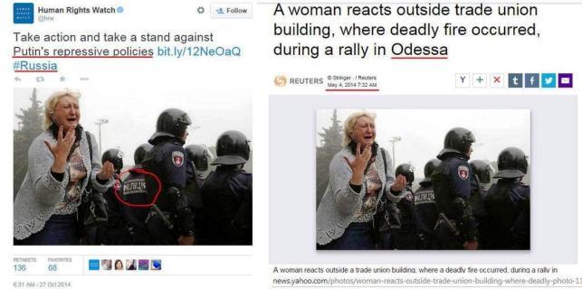 HRW-fake-Putin-Odessa-1