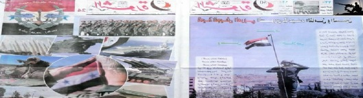 martyrs-day-newspaper-990x260