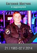 odessa-20140502-martyr-11