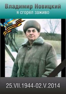 odessa-20140502-martyr-13