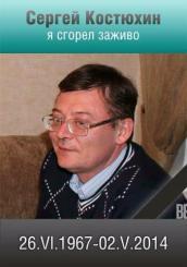 odessa-20140502-martyr-20