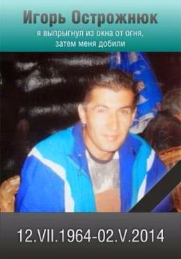 odessa-20140502-martyr-26