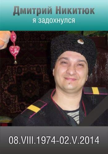 odessa-20140502-martyr-40