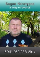 odessa-20140502-martyr-7