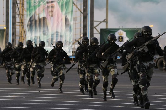 saudi-criminal-forces