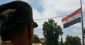 army-flag---
