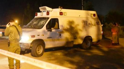 Israeli ambulance carrying ISIL