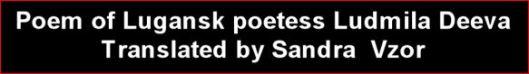 lugansk-poetess-deeva