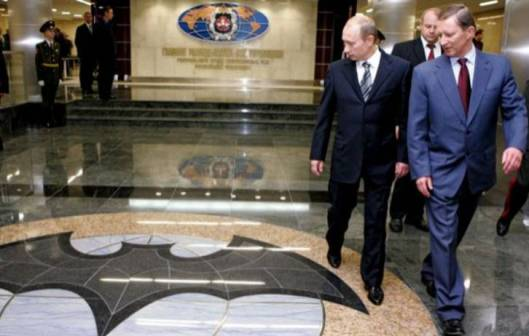 Putin and Sergei Ivanov not step on Spetsnaz GRU symbol