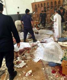 terrorist bomb attack Kuwait mosque (2)