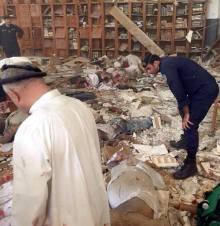 terrorist bomb attack Kuwait mosque (3)