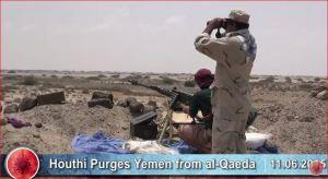 yemen-20150611