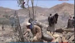yemen-massacre- (2)