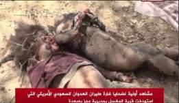yemen-massacre- (4)