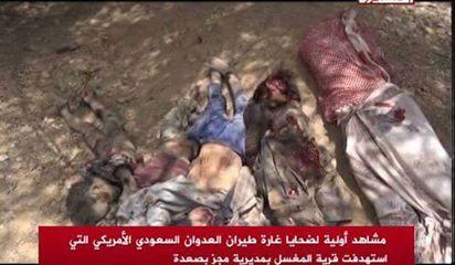 yemen-massacre- (6)