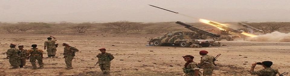 yemeni-forces-990x260