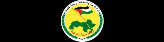 al-baath-990x260