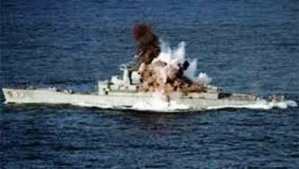 egypt-navy-smashed-by-yemeni