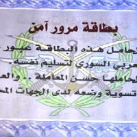 The Battle of al-Zabadani: Syrian Army throw leaflets from helicopters inviting terrorists to surrender