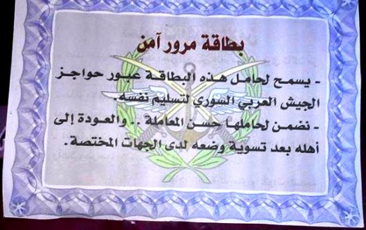 leaflet-zabadani