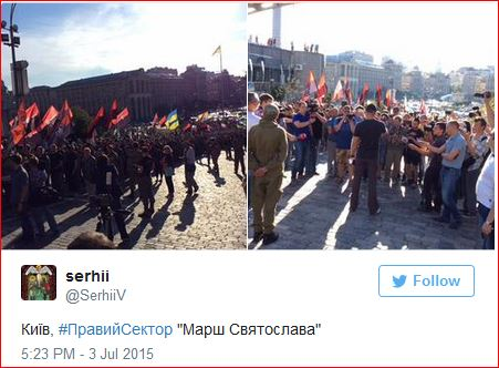 Members of the far-right radical group Right Sector-1