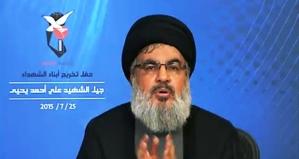 Nasrallah-20150725-1