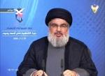 Nasrallah-20150725-529-2