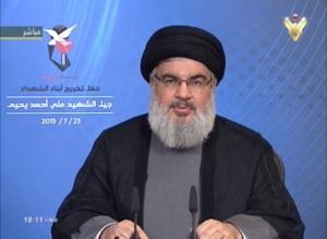 Nasrallah-20150725-529