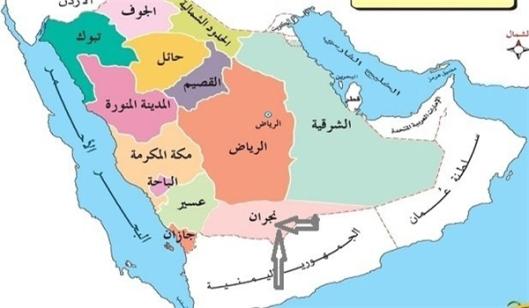 Saudi secessionist movement Ahrar al-Najran captures Najran Airport