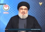 Sayyed_resistance_conference