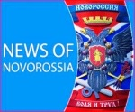 novorossianews-250x207-20150815-16-17