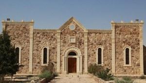 The Christian monastery of St. Elian