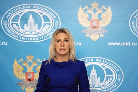 2686178 08/27/2015 Maria Zakharova, Director of the Russian Foreign Affairs Ministry's Department for Information and Press, Speaks at a press briefing in Moscow. Vladimir Pesnya/RIA Novosti