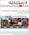 Osama Abdul Mohsen is al-Nusra terrorist-1