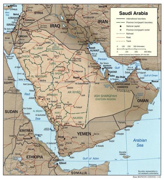 Saudi_Arabia_2003