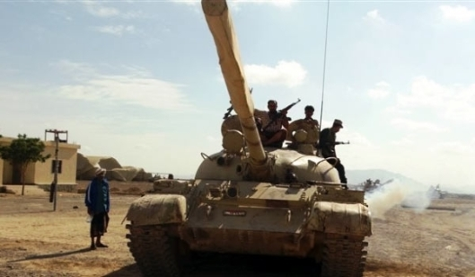 Yemeni Forces Capture 4 Saudi Military Bases