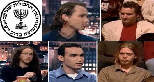 9-11-mossad-agents