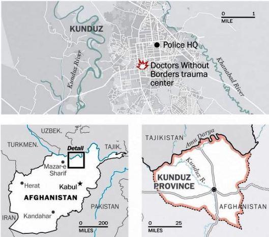 afgan-dwb-centre