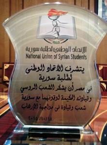 Egypt-Syrian-expatriates-studnets-2