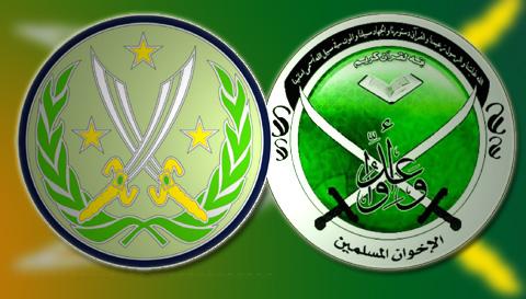 ISIS-CIA-in-IRAK-logo